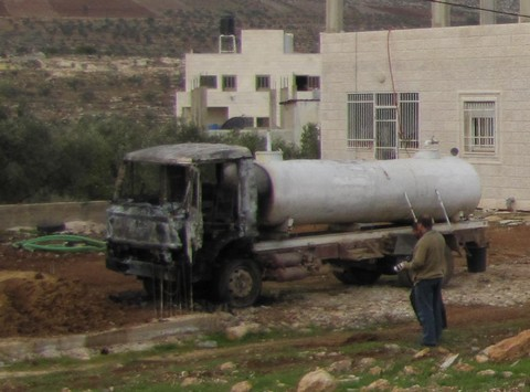 Palestinian vehicle set on fire in