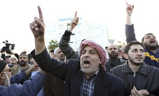Jordan Muslim Brotherhood supporters