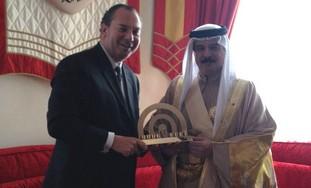 Rabbi Marc Schneier and King Hamad of Bahrain
