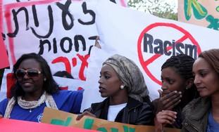 Ethiopian protest Kiryat Malachi