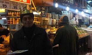 Basher cheese store, Jerusalem