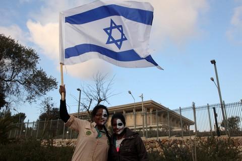 Ethiopians protest racism with Israeli flag