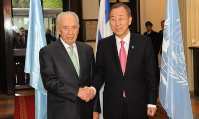 UN Chief Ban Ki-moon and President Shimon Peres.