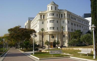 Psychology building in Bar-Ilan University
