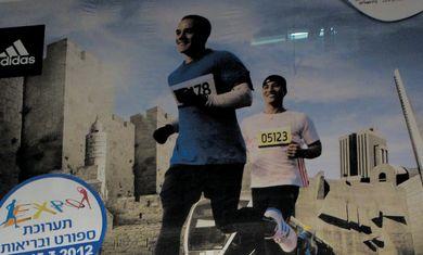 Billboard for the Jerusalem Marathon