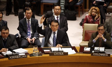 China votes at UNSC