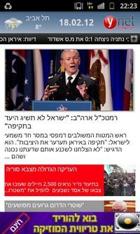The Ynet app