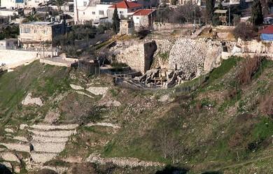 Area G, City of David  (BiblePlaces.com)