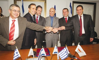 Israeli, Greek, Cypriot officialsBy IEC