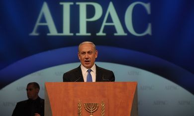 Analysis: PM at AIPAC - powerful... JPost - Iranian Threat - News