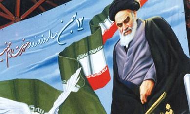 Ayatollah Khomeini's mausoleum