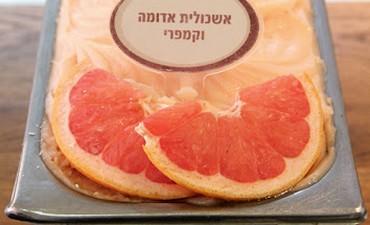 Camari-Grapefruit (Karen Cohen/ http://kabcphotography.wordpress.com)