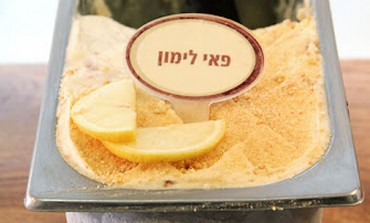 Lemon Pie  (Karen Cohen/ http://kabcphotography.wordpress.com)