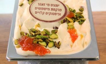 Yogurt-Pistachio-Apricot  (Karen Cohen/ http://kabcphotography.wordpress.com)