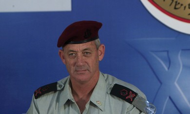 IDF Chief of General Staff Benny Gantz [file]