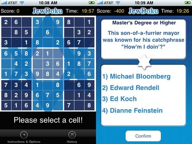 Jewdoku app (Courtesy)