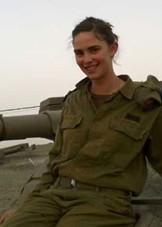 Esther Petrack (IDF Spokesman