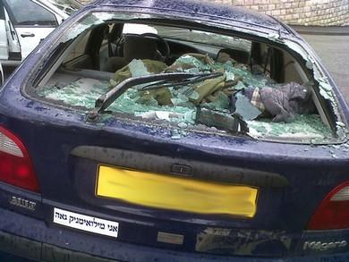 Vandalized car outside Beit Hoshin (Courtesy of Naama Cohen)