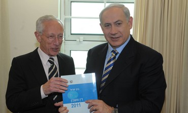 Fischer and Netanyau hold central bank's report
