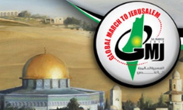 Global March to Jerusalem logo