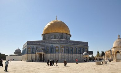 Dome of the Rock on the Temple Mount