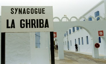 El Ghriba synagogue in Djerba, Tunisia