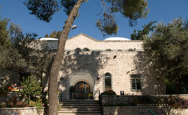 Little Jerusalem, Ticho House