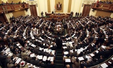 Egyptian parliament - Photo by REUTERS/Amr Dalsh