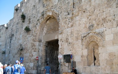 Zion Gate (photo: Wayne Stiles)