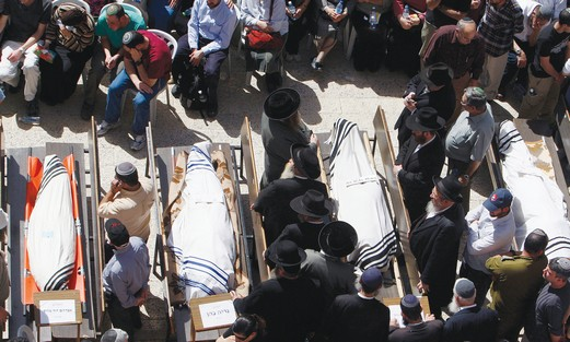 Funeral for victims of Merkaz Harav shooting