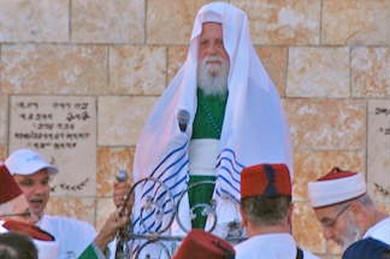 High priest, Elazar, officiating at the Samaritan sacrifice  (photo courtesy Travelujah)