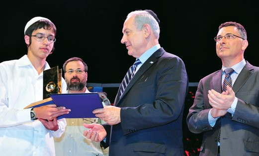 ELHANAN BLOCH, winner of bible contest