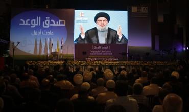Lebanon's Hezbollah leader Sayyed Hassan Nasrallah -Photo: REUTERS/Sharif Karim