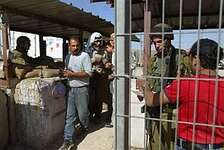 IDF to ease West Bank restrictions