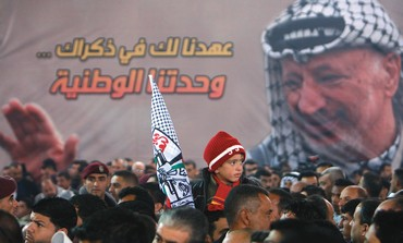 Memorial ceremony for Yasser Arafat