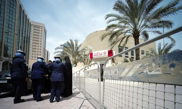 Court in Manama, Bahrain