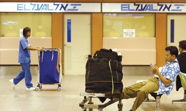 El-Al passengers waiting to board flight