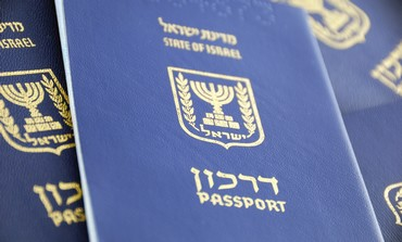 Israeli passports [illustrative photo]