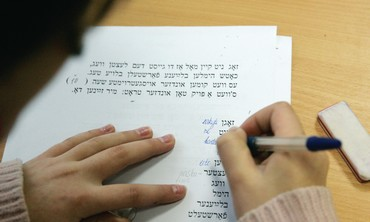 A child studies Yiddish