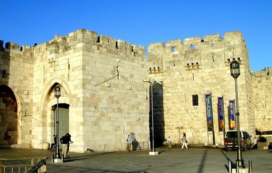 Jaffa Gate (BiblePlaces.com)
