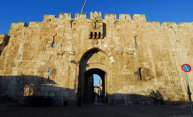 Stephen's Gate (BiblePlaces.com)