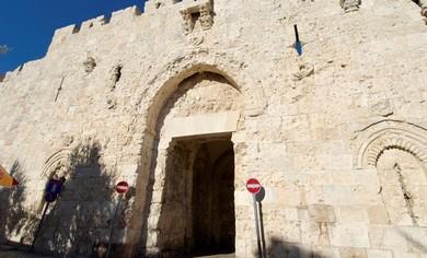 Zion Gate (BiblePlaces.com)