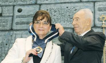 Judy Feld Carr