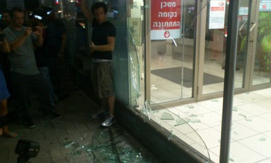 Smashed bank window in Rabin Square.