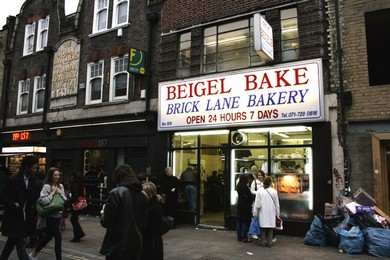Beigel Bake (Wikicommons)