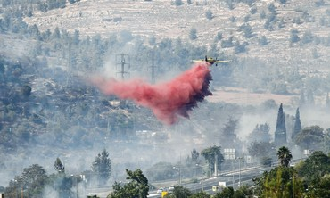Israeli Fire and Rescue Service plane - Photo: MARC ISRAEL SELLEM
