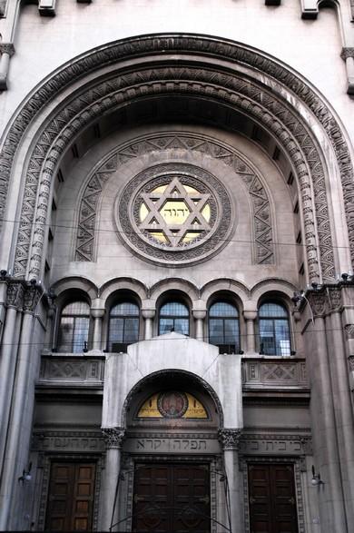 Libertad Synagogue (George Wohlberg)