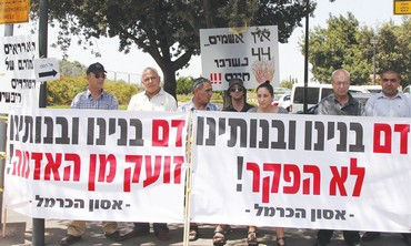 Bereaved families near the Knesset in July 2011