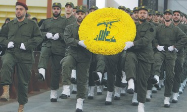 Hezbollah's Martyrs' Day in south Beirut