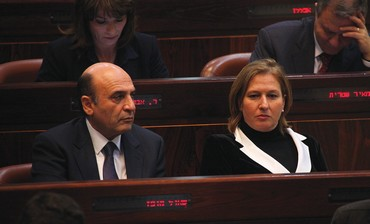 KADIMA'S WOES. Leaders Livni and Mofaz